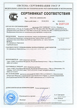 Технические условия на кожухи защитные типа КЗТТ, КЗХ